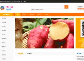 weioo.com.cn