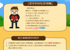 weipaiba.com