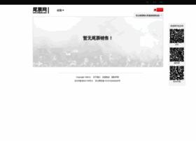 weipiao.com