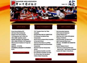 weiqi.org.sg