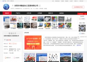 weiqindg.qjy168.com