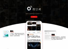 weirenwu.sina.com