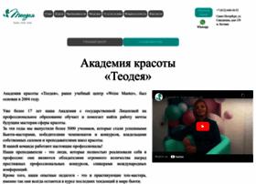 weisemaster.ru