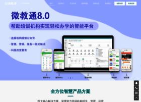 weishang.yun61.com