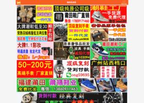 weishangshijie.com
