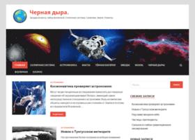 weisskreuz.ru