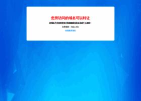 weitao.com
