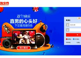 weitao.taobao.com
