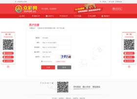 weiwei99.com