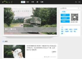 weiwenyi.com