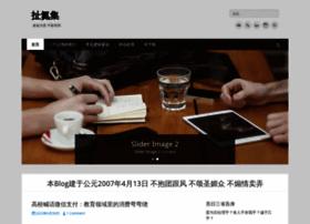 weiwuhui.com