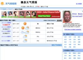 weixian.tqybw.com