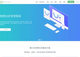 weixiaoqu.com