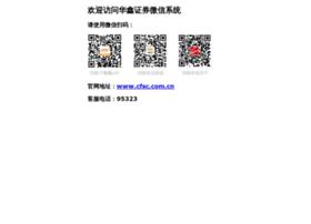 weixin.cfsc.com.cn