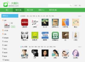weixin.dalaba.com