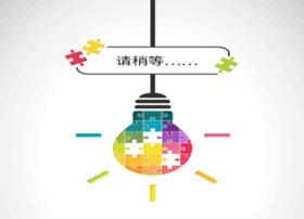 weixin.spdbccc.com.cn