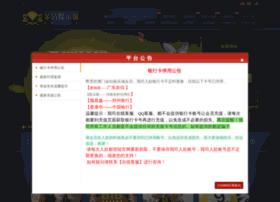 weixin119.com