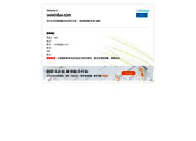weixinduo.com