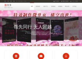 weixinkaka.com