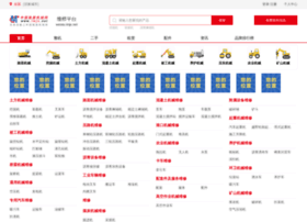 weixiu.lmjx.net