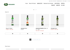 weiyi-shop.com