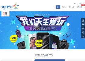 weiyi.com