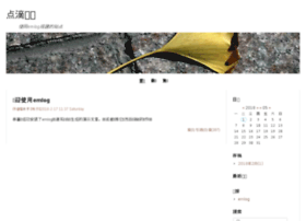 weiyuncn.com