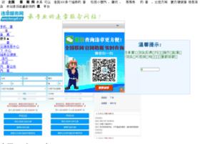 weizhang8.cn