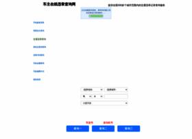 weizhangwang.com