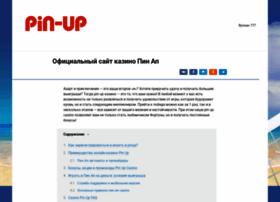 wek.com.ua