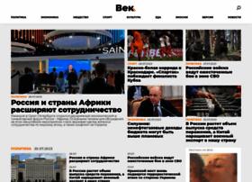 wek.ru