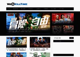 wekilltime.com