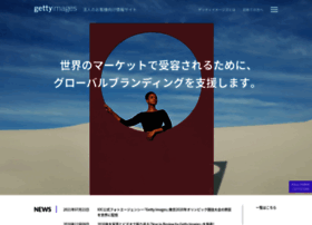 welcome-to-gettyimages.jp
