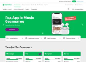 welcome.megafonnw.ru