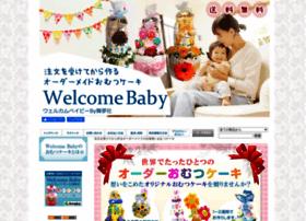 welcomebaby.jp