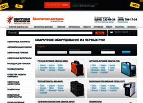 welding-russia.ru