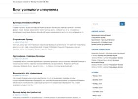 weldweb.ru