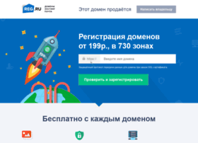 welikeit.ru