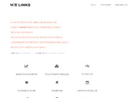 welinks.co.kr