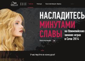 wellaprof.elle.ru