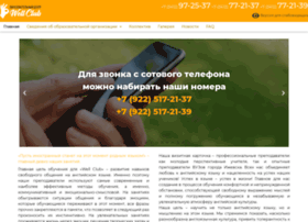 wellclub18.ru