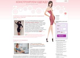 wellconstruction.ru