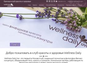 wellness-daily.com