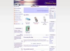 wellness-shop.co.nz
