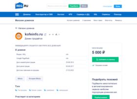 wellness.kofeinfo.ru