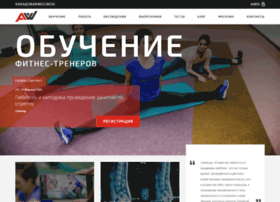wellness.ru