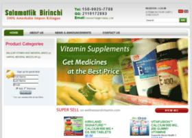 wellnessandvitamin.com
