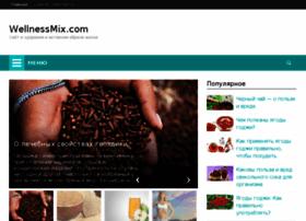 wellnessmix.com