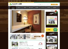 wellshomefukushima.com