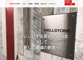 wellstone.co.jp